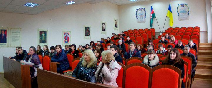 Аудиторія №250