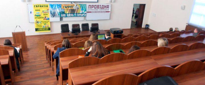 Аудиторія №334