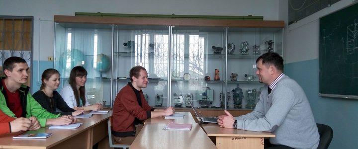 Лабораторія маркшейдерських і геодезичних приладів №301