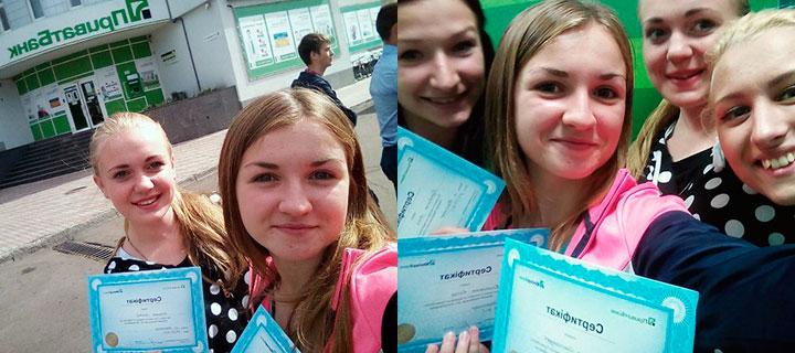 Студенти на екскурсії у «Приватбанку»