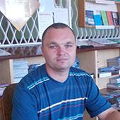 Хоменко Олександр