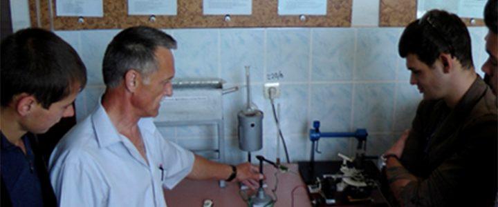 Лабораторія експлуатаційних матеріалів