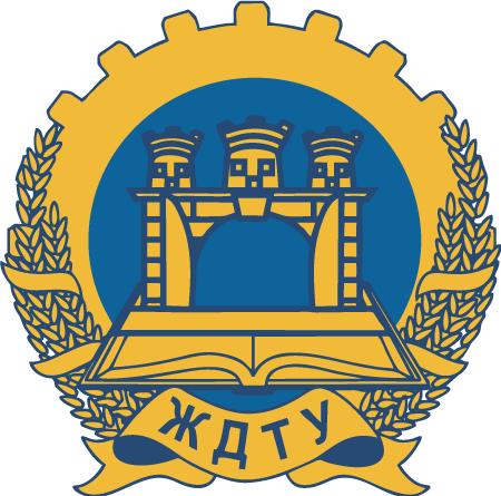 Приймальна комісія ЖДТУ