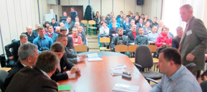 Під час роботи конференції Сучасні технології та перспективи розвитку автомобільного транспорту