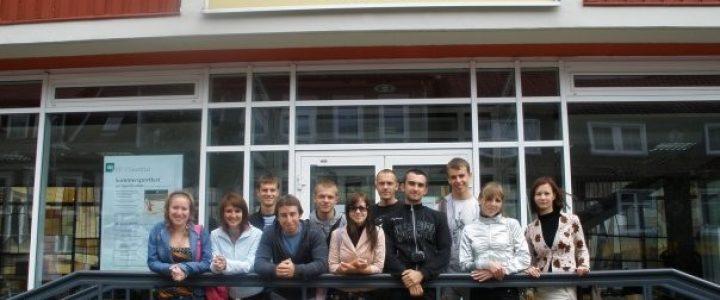 Студенти в технічному університеті Клаустхаля (Німеччина)