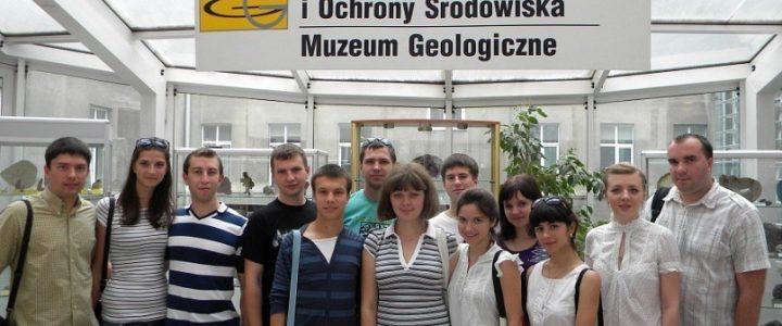 Краківська гірнича академія
