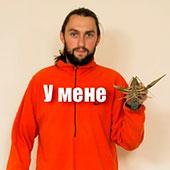 Остапчук Олександр