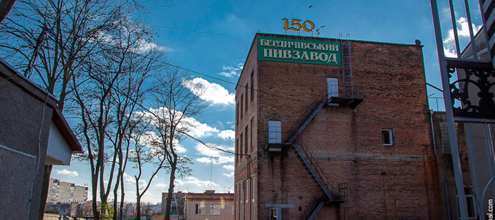ТОВ «Бердичівський пивоварний завод»