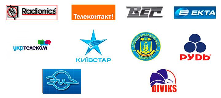 Логотипи партнерів