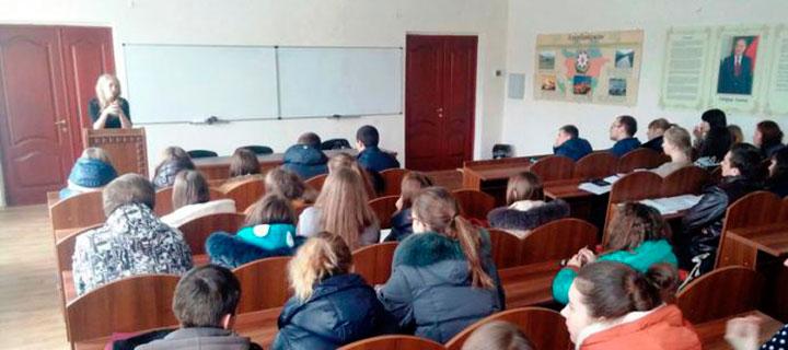 Зустріч з професіоналом – фінансовим директором ТДВ «Житомирські ласощі»