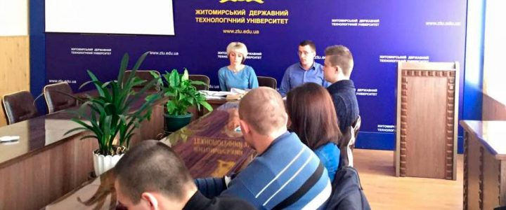 vidkruta-lekciya-sharov