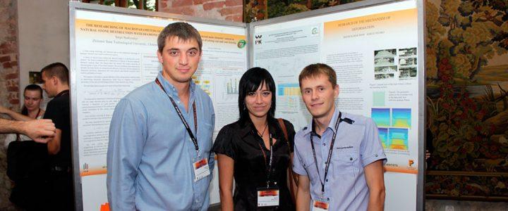 Представники викладацького складу гірничо-екологічного факультету на міжнародній конференції в Кракові, Польща