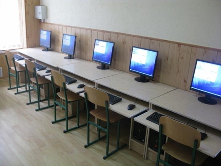 Комп'ютерний клас №137-а
