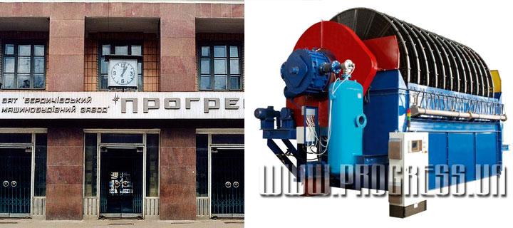 Бердичівський завод «Прогрес»