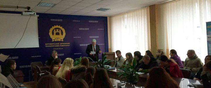 vidkruta-lekciya-gusarevich
